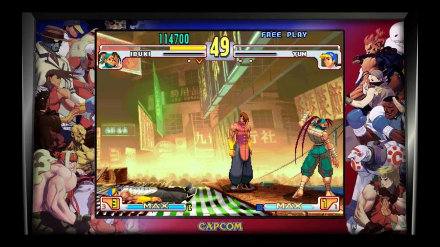 Street Fighter 30th Anniversary Collection Screenshot 5